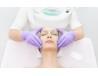 Higiene Facial Profunda Con Vapor(1h)
